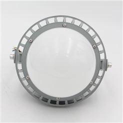 海洋王NFC9189A_LED三防平台灯