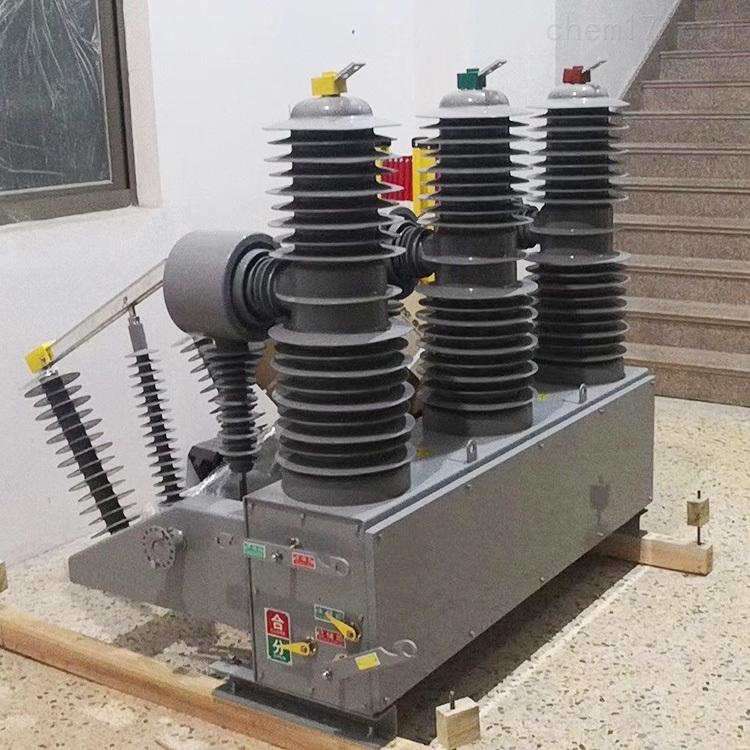 成都智能35KV高压断路器带隔离刀闸