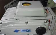 OMAL电动执行器经销商AM160050现货