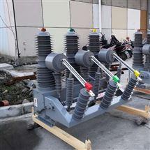 成都35KV小型化高压真空断路器产品简介