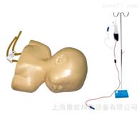 KAC/T2婴儿头部静脉穿刺训练示教模型