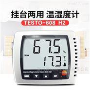 德图TESTO608H2温湿度仪