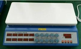 ZNCL-S-10D数显多点加热磁力搅拌器