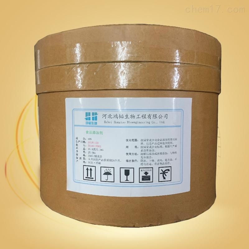 硬脂酸镁生产厂家价格