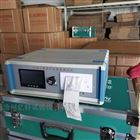 混凝土氯离子含量快速测定仪器厂家价格