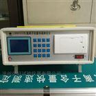 数显混凝土氯离子含量快速测定仪