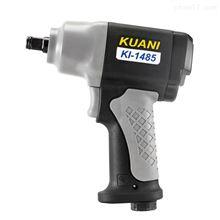 KI-14851/2方頭新款塑鋼氣動扳手