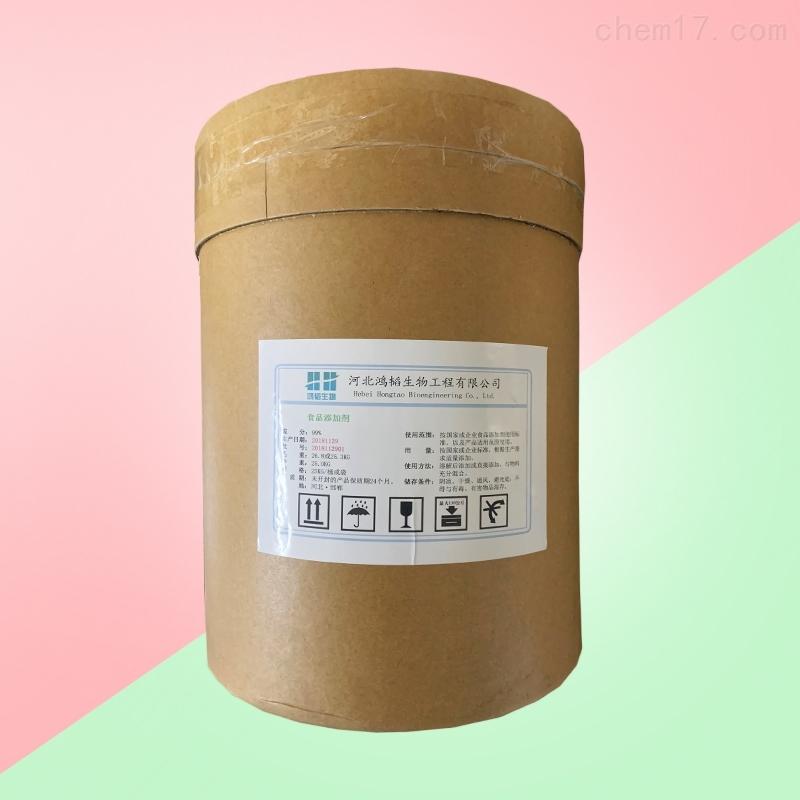 虾青素生产厂家厂家
