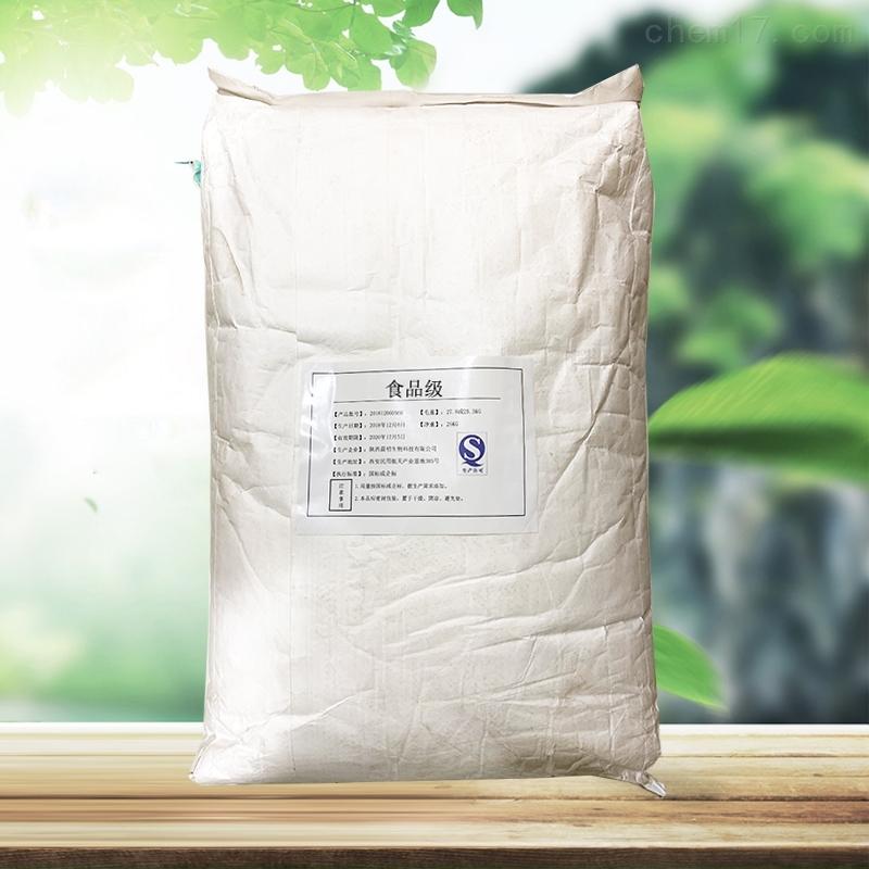 柠檬酸钙生产厂家价格