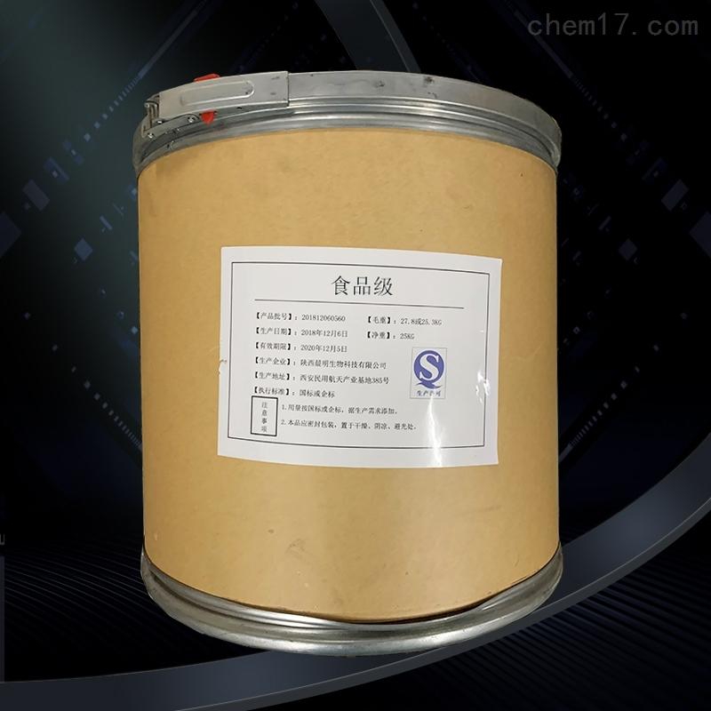 苹果酸钠生产厂家价格