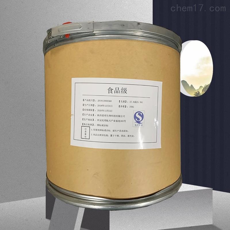 葡萄糖酸钙生产厂家价格