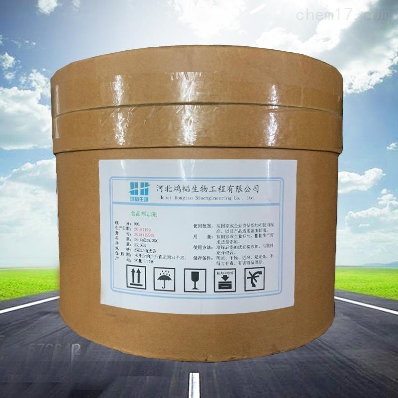 焦磷酸铁生产厂家厂家