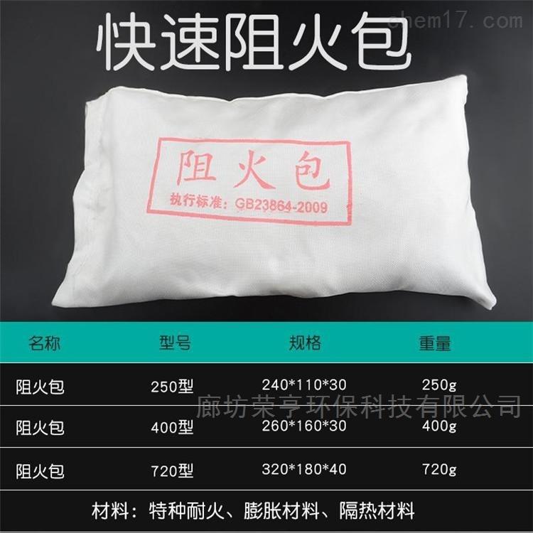 A级阻火包防火枕鑫荣亨环保科技有限公司