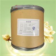 L丙氨酸生产厂家价格
