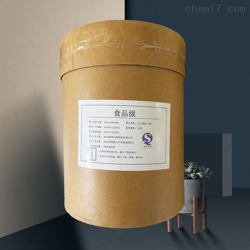 L蛋氨酸生产厂家价格