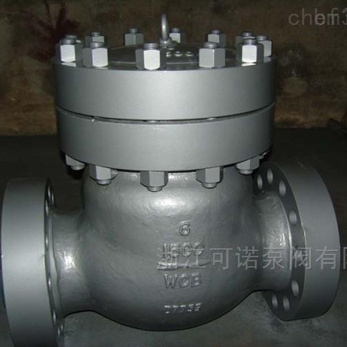 DH44Y低温旋启式止回阀
