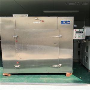 低价处理二手高温烘箱