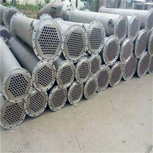10平方-500平方供应二手管式冷凝器