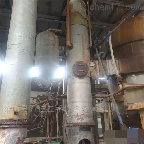 二手四效15吨钛蒸发器一套价格便宜出售