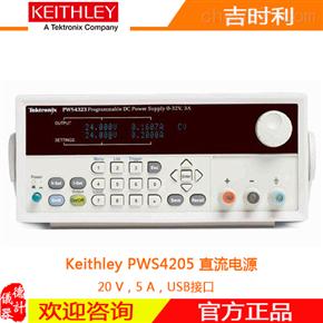 Keithley PWS4205 直流电源