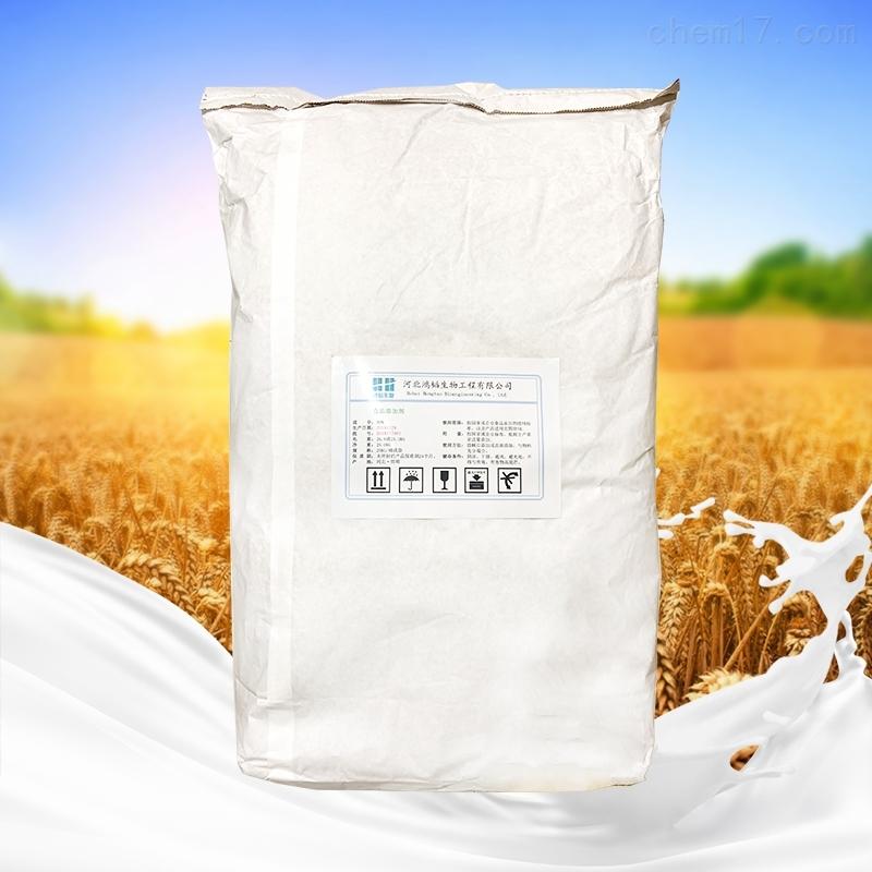 柠檬酸钠生产厂家厂家