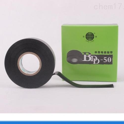 BDD-50半导电橡胶带