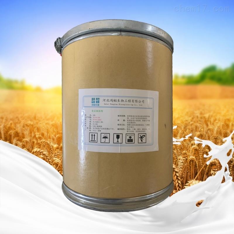 L茶氨酸生产厂家厂家