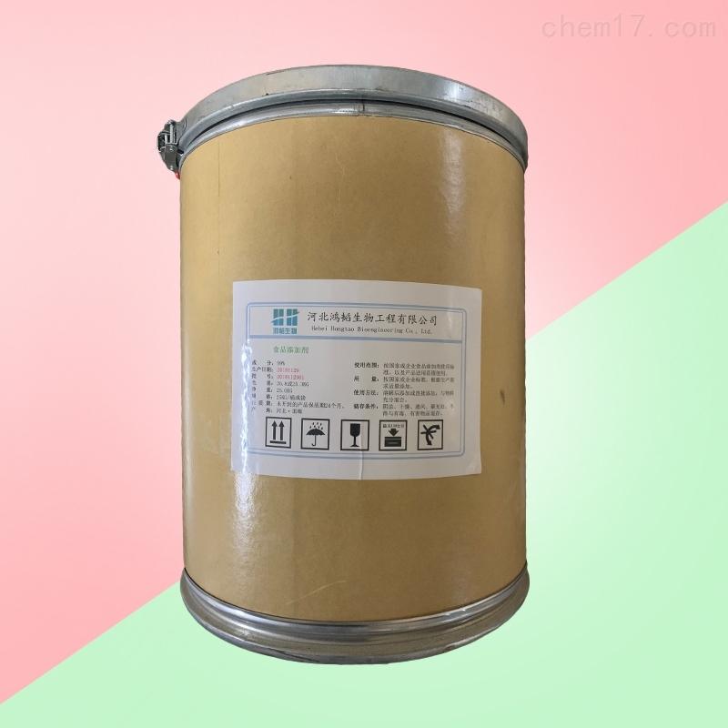 L-蛋氨酸生产厂家厂家