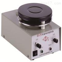85-2型低溫加熱磁力攪拌器