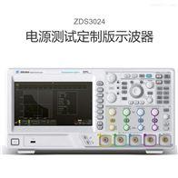 致远ZDS3024电源测试定制版示波器
