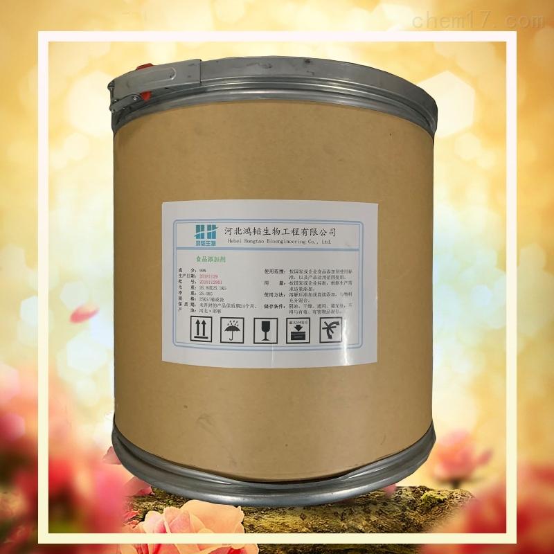 L赖氨酸盐酸盐生产厂家厂家