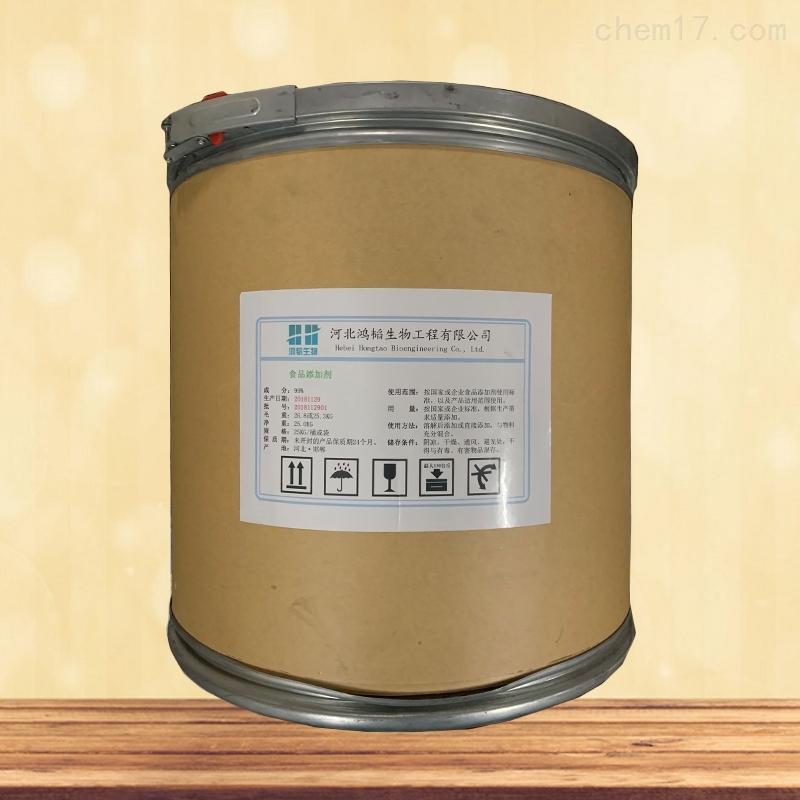 鸟氨酸盐酸盐生产厂家厂家