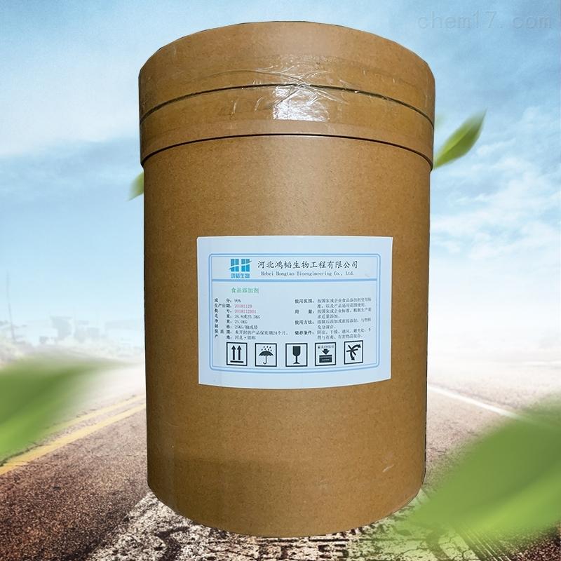 L天门冬氨酸钙生产厂家厂家