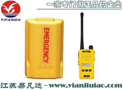 韩国CBW100双向无线对讲机电池