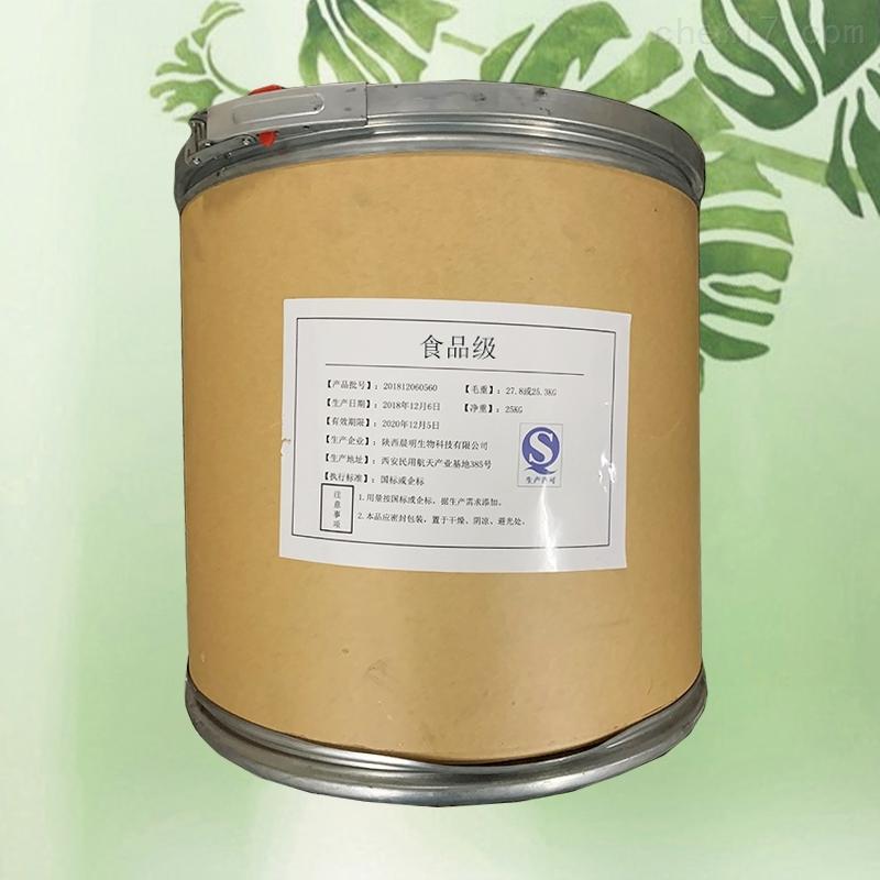 维生素K1生产厂家价格