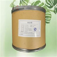 維生素K1生產廠家價格
