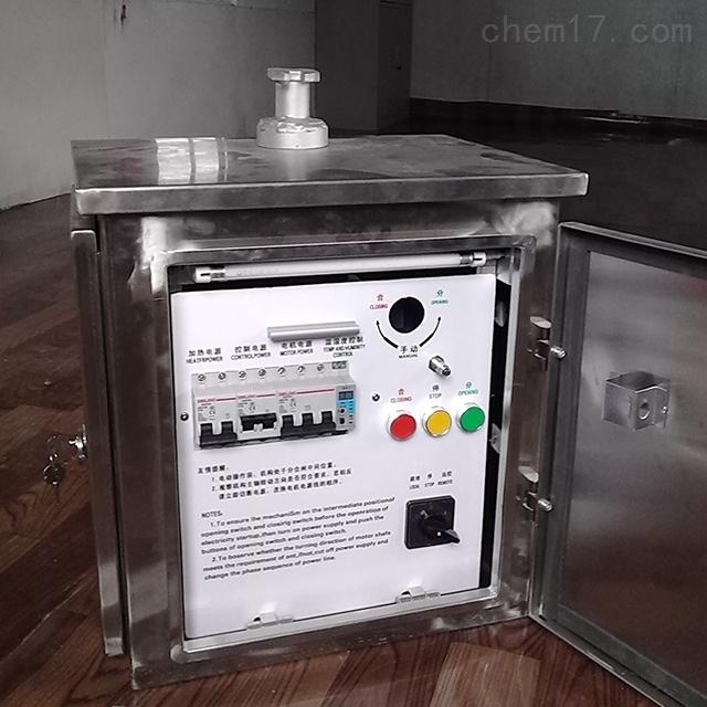 发电厂常用35KV高压隔离刀闸