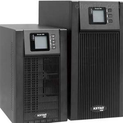 YDC3310S科士达UPS YDC3300