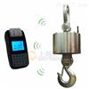 ocsOCS-X7H电子吊秤无线20T低价