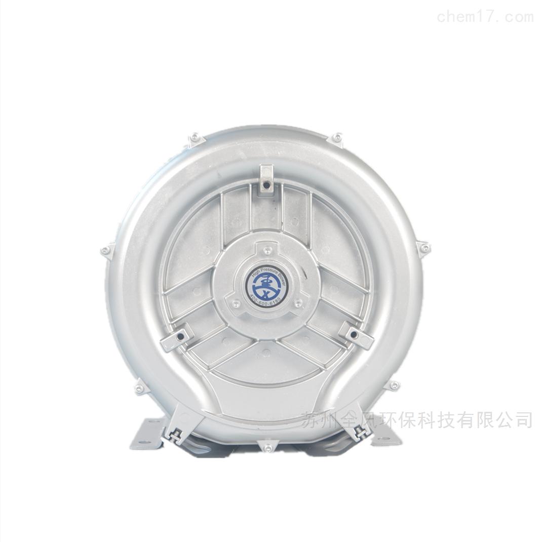 低噪音0.4KW高压鼓风机现货