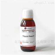 R1100蛋白质提取试剂 TriQuick Reagent