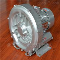 5.5KW燃氣鍋爐助燃高壓風機