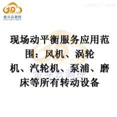 江浙沪中大型风机电机动平衡检测服务