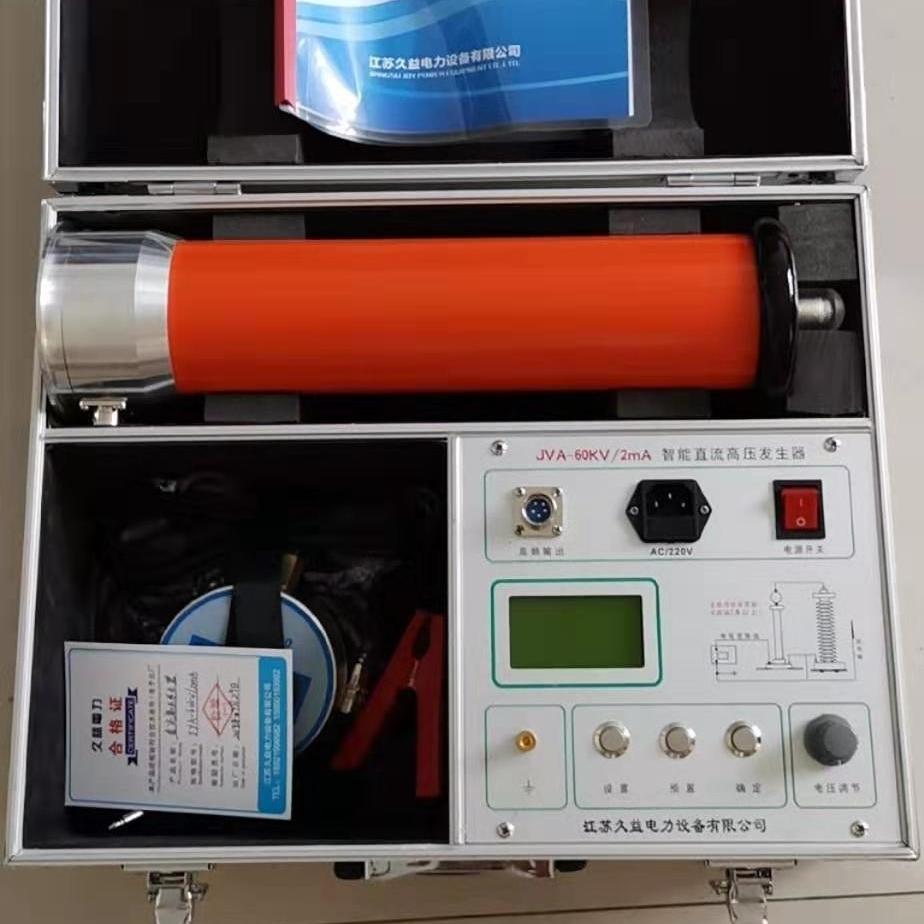 承试类直流高压发生器设备