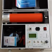 便携式直流高压发生器装置