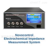 NovoControl NEISYS電化學阻抗分析儀
