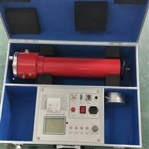 高频直流高压发生器装置