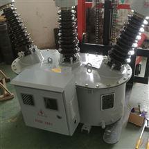 成都35KV高压计量箱产品概述