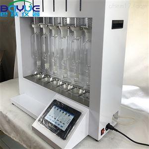 宁夏大液晶显示屏脂肪测定仪