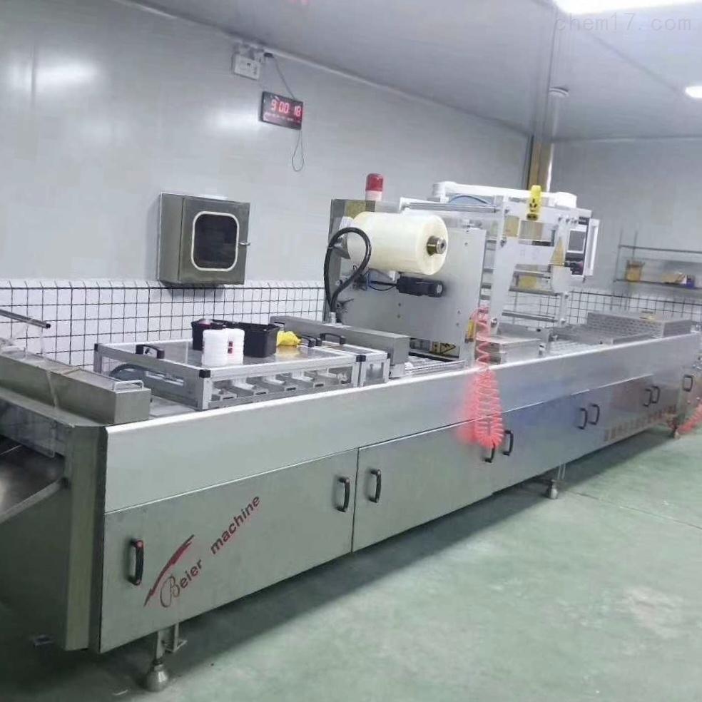 闲置一套二手全自动北京永创膜包机 缩包机